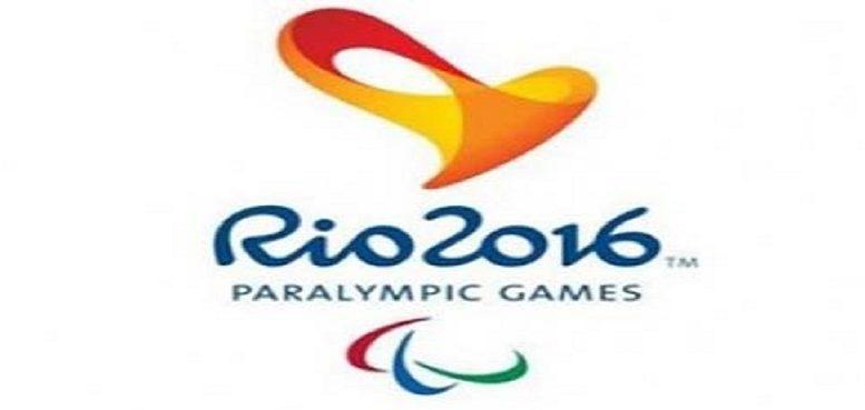 rio paraolimpijske igr