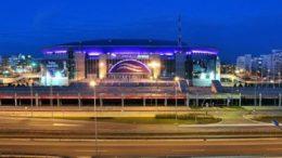 kombank-arena